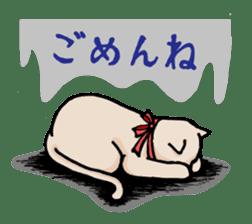 strawberry cats sticker #129110