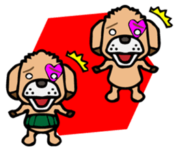 HARAMAKI DOG sticker #129258