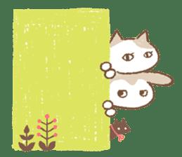 Minette Chouette sticker #129366
