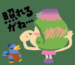 Jump! The Kagoshima friends sticker #129424