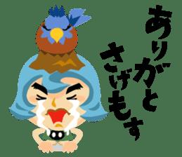 Jump! The Kagoshima friends sticker #129425