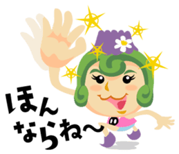 Jump! The Kagoshima friends sticker #129426