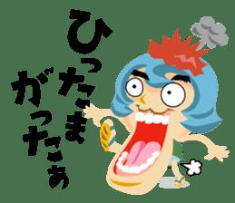 Jump! The Kagoshima friends sticker #129427