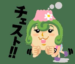 Jump! The Kagoshima friends sticker #129428