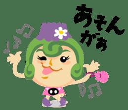 Jump! The Kagoshima friends sticker #129430