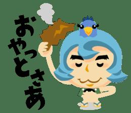 Jump! The Kagoshima friends sticker #129431