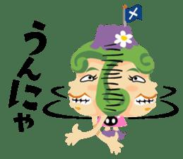 Jump! The Kagoshima friends sticker #129434