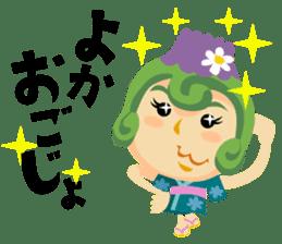 Jump! The Kagoshima friends sticker #129438