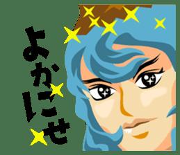 Jump! The Kagoshima friends sticker #129439