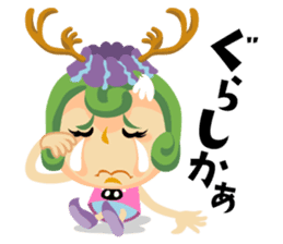 Jump! The Kagoshima friends sticker #129440