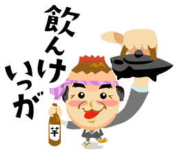 Jump! The Kagoshima friends sticker #129446
