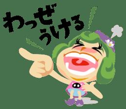 Jump! The Kagoshima friends sticker #129448