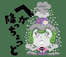 Jump! The Kagoshima friends sticker #129450