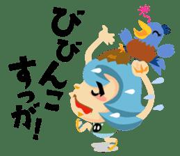 Jump! The Kagoshima friends sticker #129451