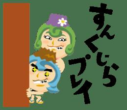 Jump! The Kagoshima friends sticker #129452