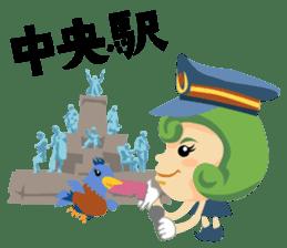 Jump! The Kagoshima friends sticker #129455