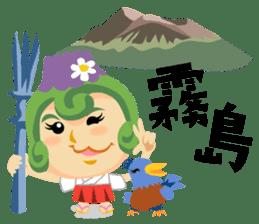 Jump! The Kagoshima friends sticker #129457