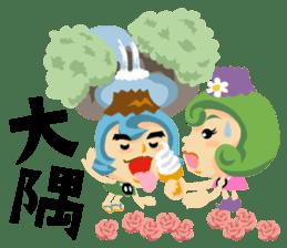 Jump! The Kagoshima friends sticker #129458