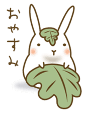 refreshments rabbit sticker #129945