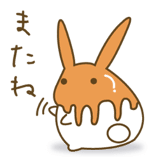 refreshments rabbit sticker #129966