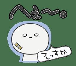 Trutte-kun & Trutte-chan sticker #130065