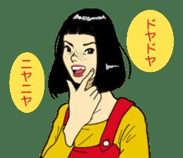 WIT-GIRL sticker #131062