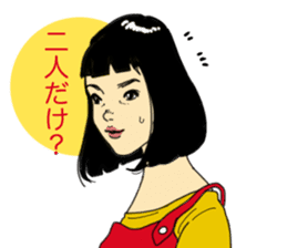 WIT-GIRL sticker #131071