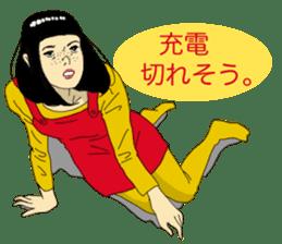 WIT-GIRL sticker #131074