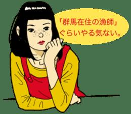 WIT-GIRL sticker #131080