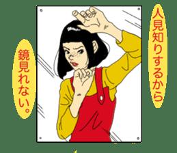 WIT-GIRL sticker #131092