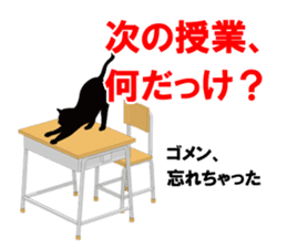 Cat student sticker #131100