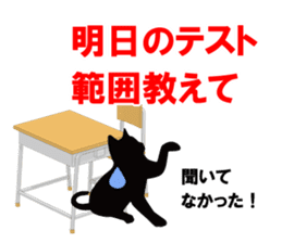 Cat student sticker #131102