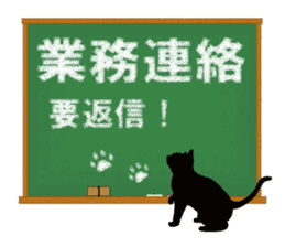 Cat student sticker #131103