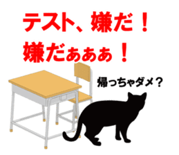 Cat student sticker #131106