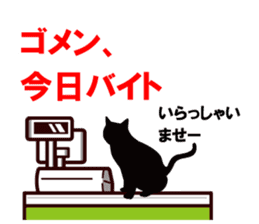 Cat student sticker #131113