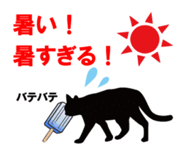 Cat student sticker #131120