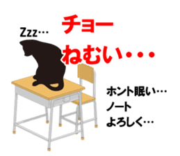 Cat student sticker #131131