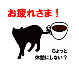 Cat student sticker #131136