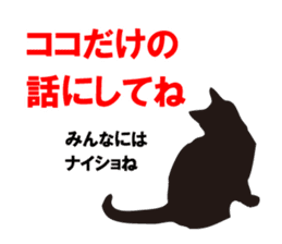 Cat student sticker #131137