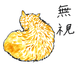 brown tabby cat koto-chan sticker #131154