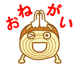 Shiga Prefectural dedicated stickers sticker #131309