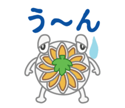 Shiga Prefectural dedicated stickers sticker #131316