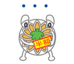 Shiga Prefectural dedicated stickers sticker #131318