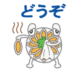 Shiga Prefectural dedicated stickers sticker #131320