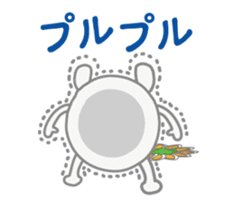 Shiga Prefectural dedicated stickers sticker #131323