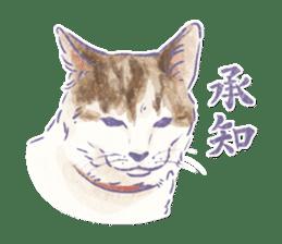 Ponta and Yukie sticker #132463