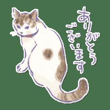 Ponta and Yukie sticker #132464