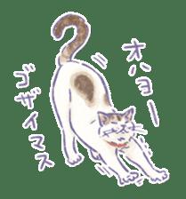 Ponta and Yukie sticker #132468