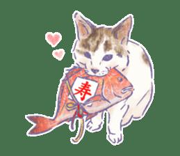 Ponta and Yukie sticker #132470