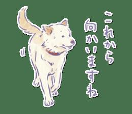 Ponta and Yukie sticker #132472